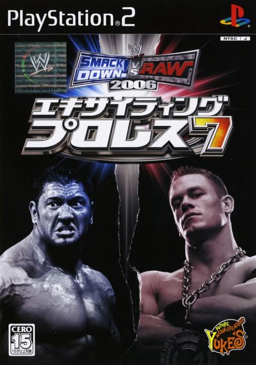【中古】エキサイティングプロレス7 SMACKDOWN! VS. RAW 2006