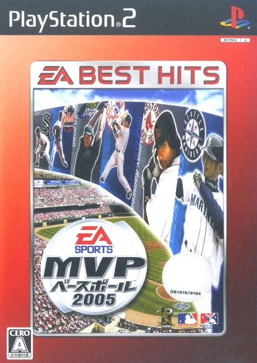 【中古】MVPベースボール2005 EA BEST HITS