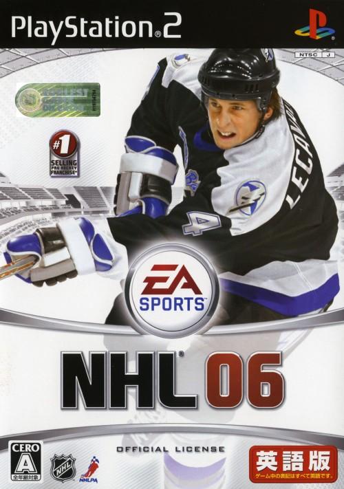 【中古】NHL06