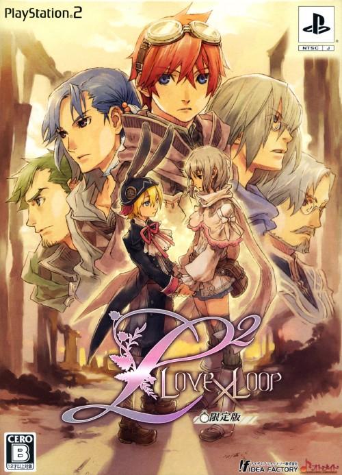 【中古】L2 Love×Loop (限定版)