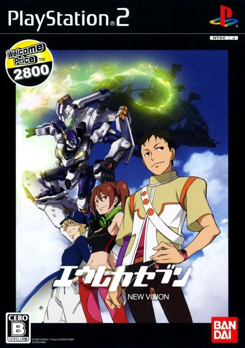 【中古】エウレカセブン NEW VISION Welcome Price 2800