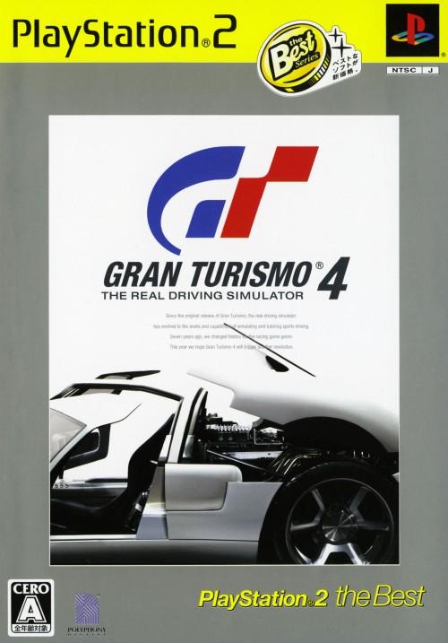 【中古】グランツーリスモ4 PlayStation2 the Best