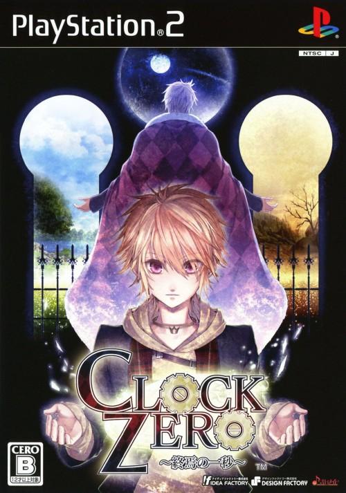 【中古】CLOCK ZERO 〜終焉の一秒〜