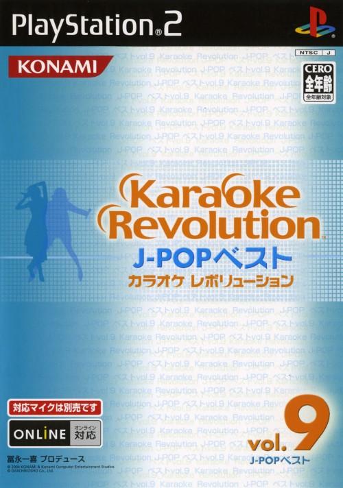 【中古】カラオケレボリューション J−POPベスト vol.9