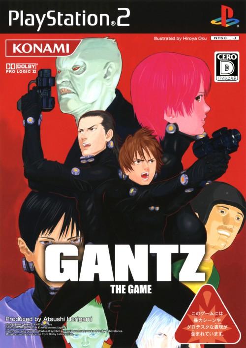 【中古】GANTZ