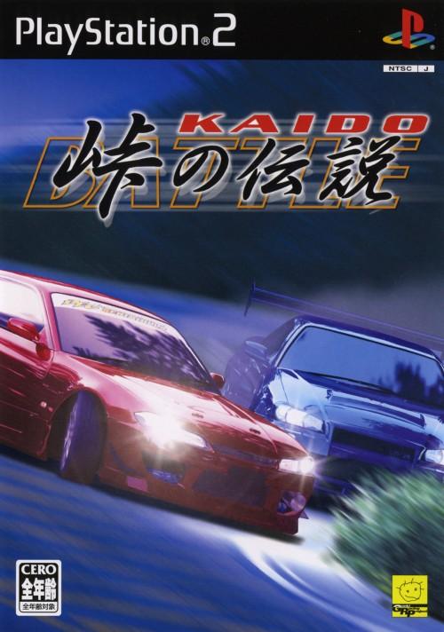 【中古】KAIDO 峠の伝説