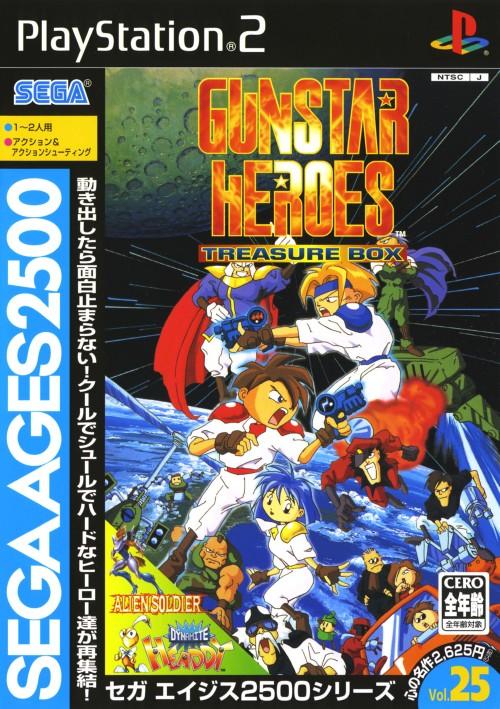 【中古】ガンスターヒーローズ 〜トレジャーボックス〜 SEGA AGES 2500シリーズ Vol.25
