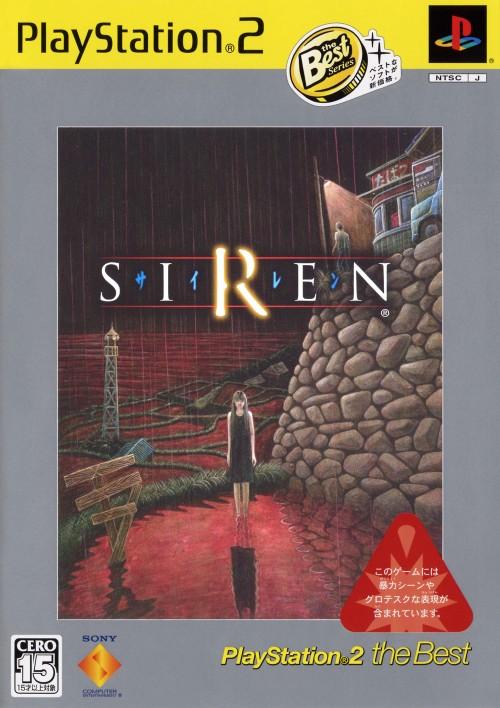 【中古】SIREN PlayStation2 the Best