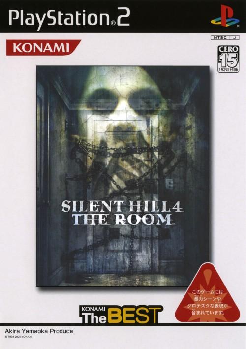 【中古】SILENT HILL4 −THE ROOM− コナミ ザ ベスト
