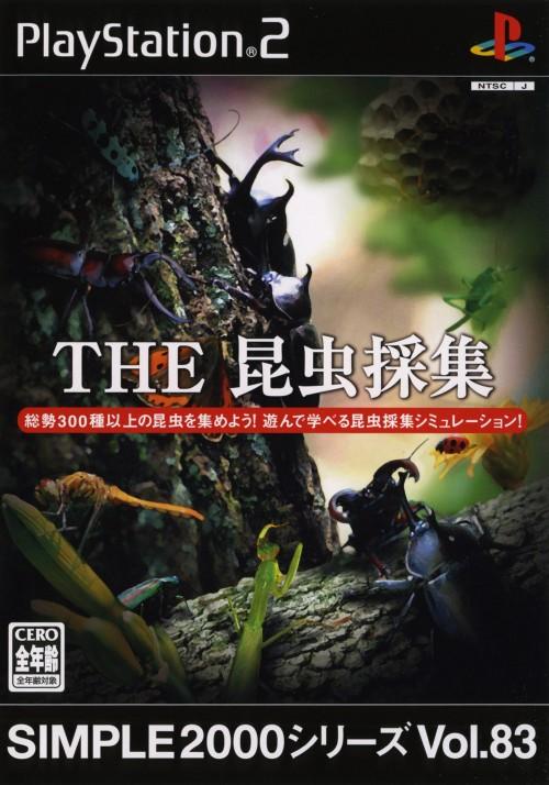 【中古】THE 昆虫採集 SIMPLE2000シリーズ Vol.83