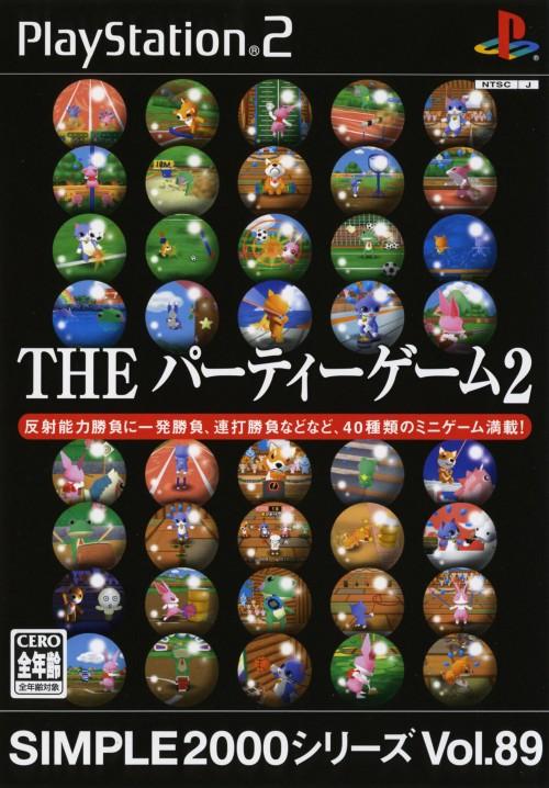 【中古】THE パーティーゲーム2 SIMPLE2000シリーズ Vol.89