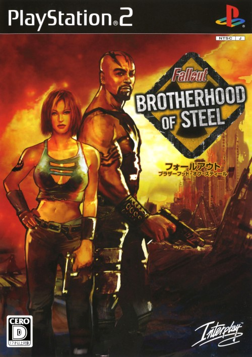 【中古】Fallout BROTHERHOOD OF STEEL