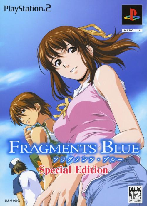 【中古】FRAGMENTS BLUE Special Edition (限定版)