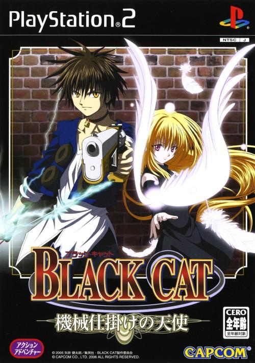 【中古】BLACK CAT 機械仕掛けの天使