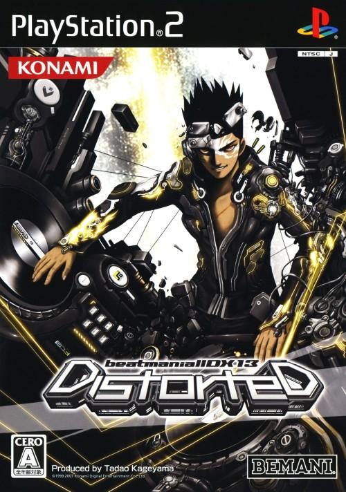 【中古】beatmania 2DX 13 DistorteD