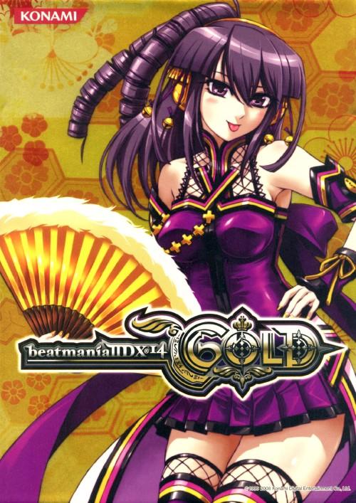 【中古】beatmania 2DX 14 GOLD 特別版 (限定版)