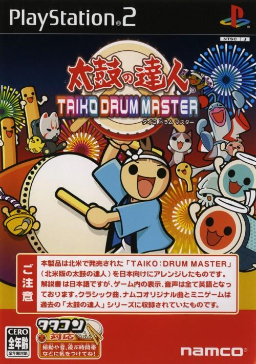 【中古】太鼓の達人 TAIKO DRUM MASTER