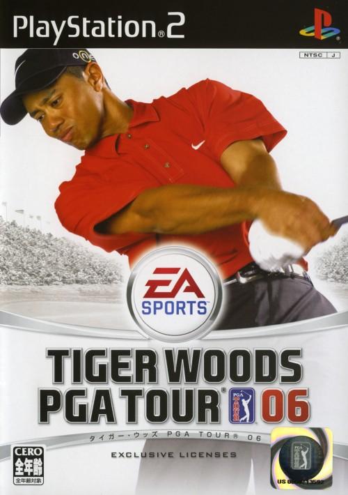 【中古】タイガー・ウッズ PGA TOUR 06