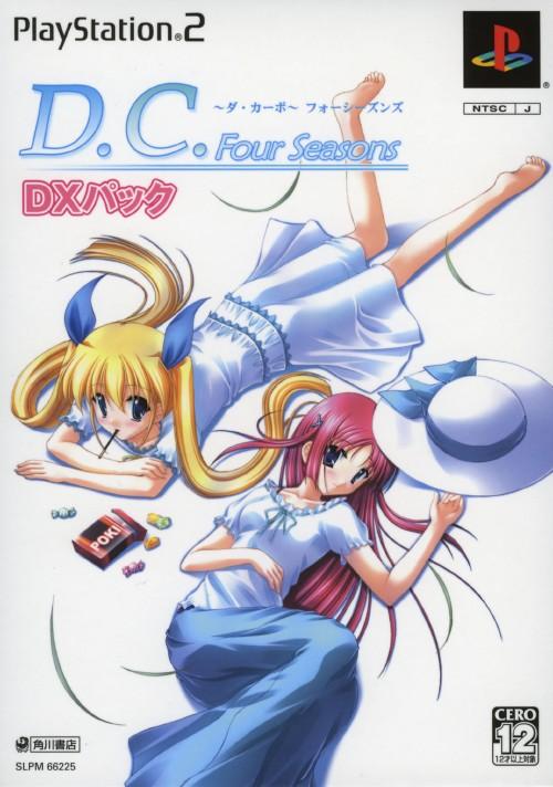 【中古】D.C.F.S. 〜ダ・カーポ〜 フォーシーズンズ DXパック (限定版)