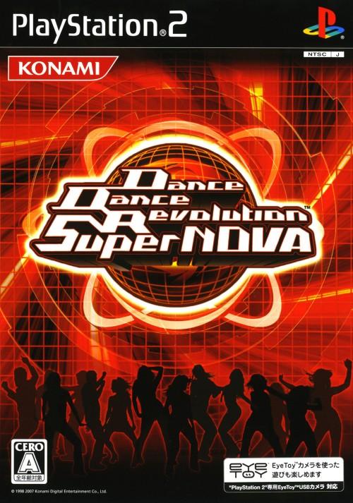 【中古】Dance Dance Revolution SuperNOVA