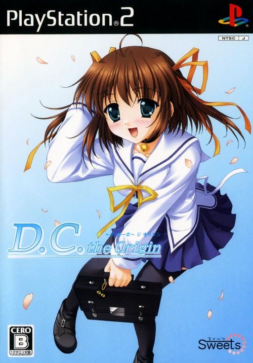 【中古】D.C. 〜ダ・カーポ〜 the Origin