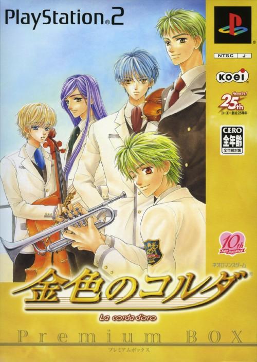【中古】金色のコルダ Premium BOX (限定版)