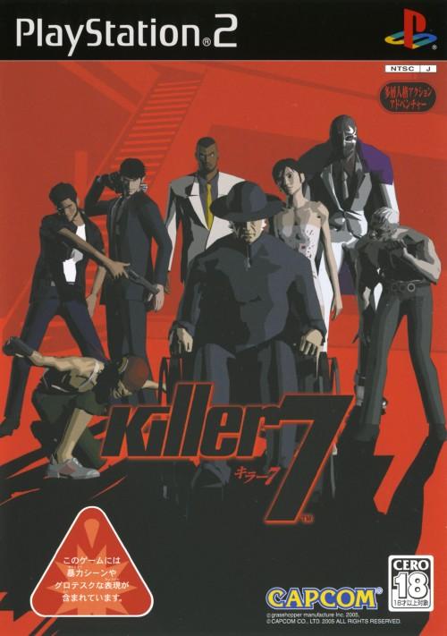【中古】【18歳以上対象】killer7
