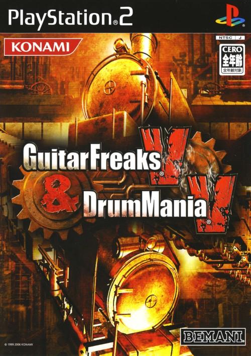 【中古】GuitarFreaksV & DrumManiaV