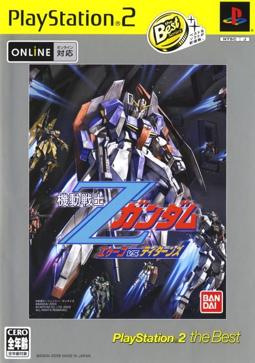 【中古】機動戦士Zガンダム エゥーゴ vs. ティターンズ PlayStation2 the Best