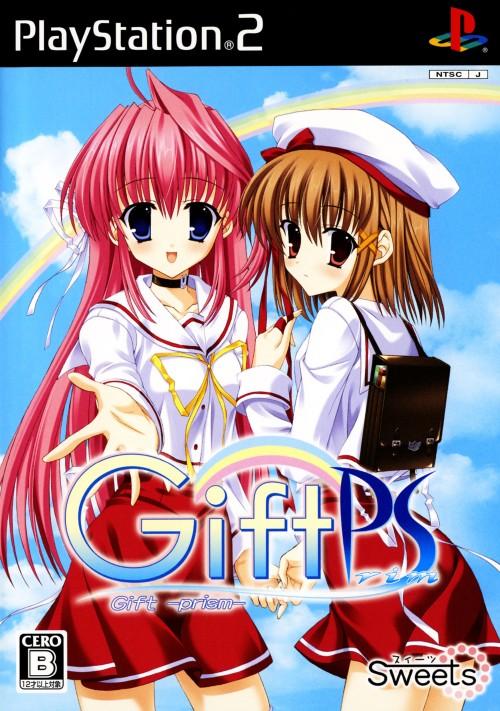 【中古】Gift −prism−