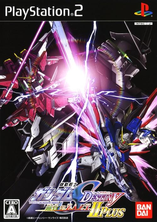 【中古】機動戦士ガンダムSEED DESTINY 連合 vs. Z.A.F.T.2 PLUS