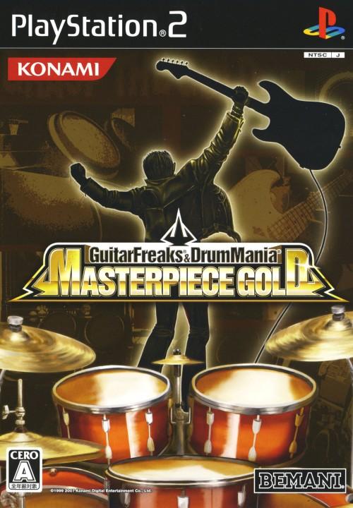 【中古】GuitarFreaks & DrumMania MASTERPIECE GOLD