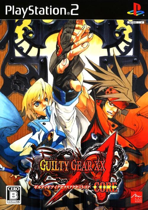 【中古】GUILTY GEAR XX ∧CORE