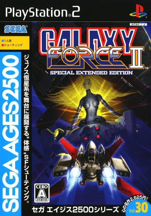 【中古】ギャラクシーフォース2 〜スペシャルエクステンデッドエディション〜 SEGA AGES 2500シリーズ Vol.30