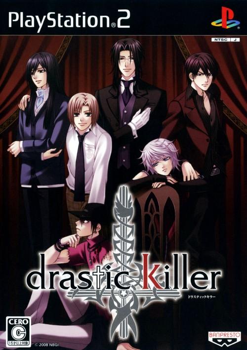 【中古】drastic Killer