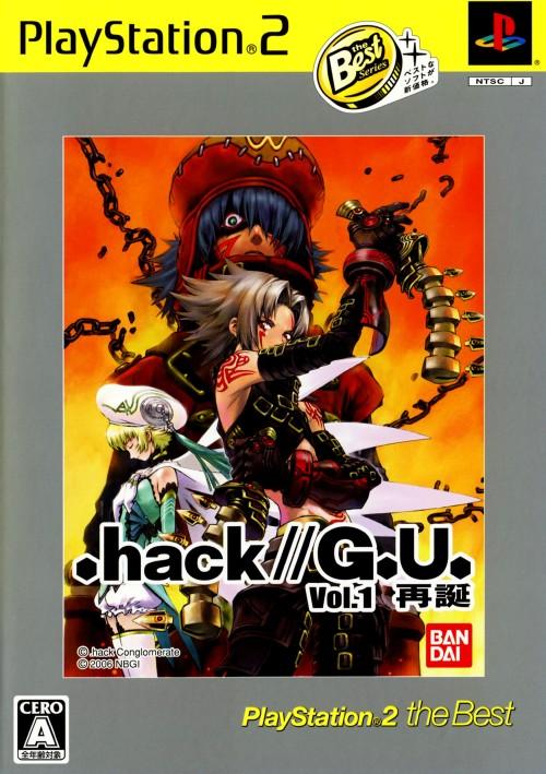 【中古】.hack// G.U. Vol.1 再誕 PlayStation2 the Best