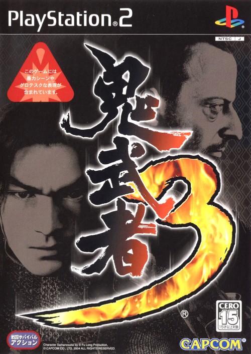 【中古】鬼武者3