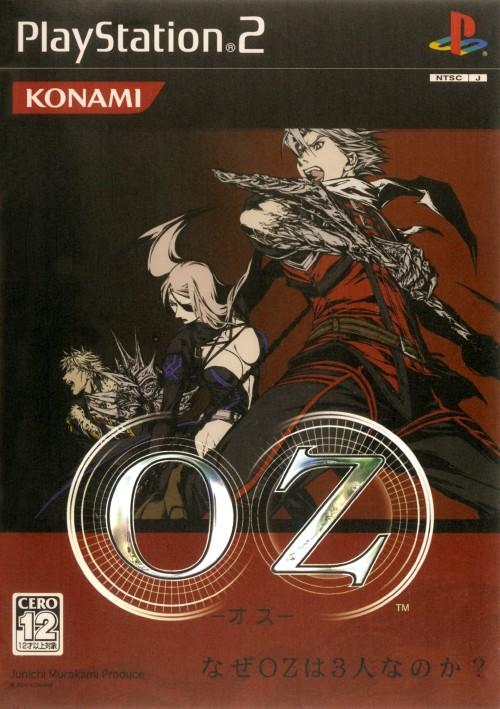 【中古】OZ −オズ−