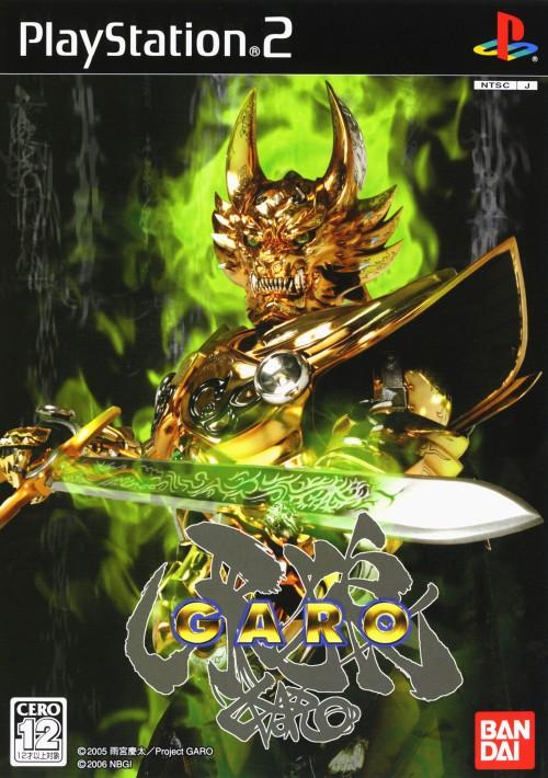【中古】黄金騎士牙狼<GARO>