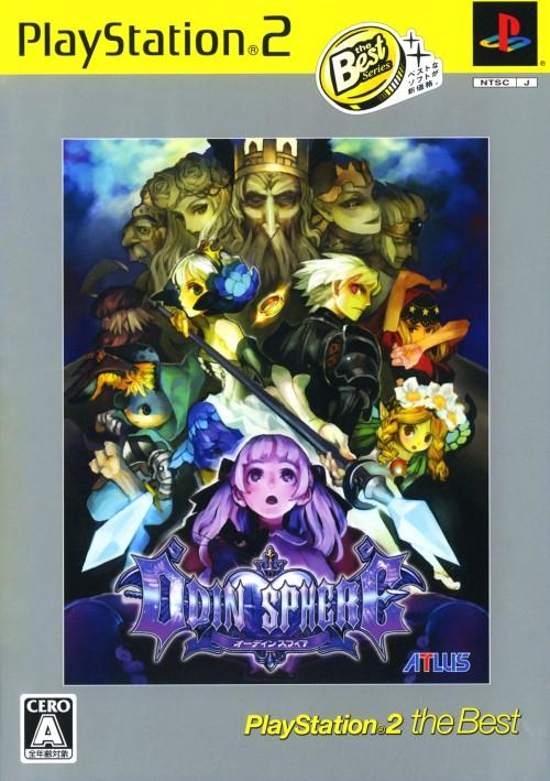 【中古】オーディンスフィア PlayStation2 the Best