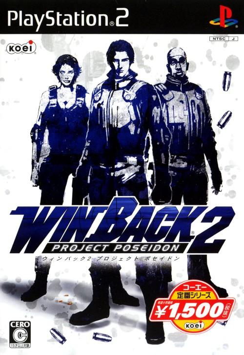 【中古】WIN BACK2 Project Poseidon コーエー定番シリーズ