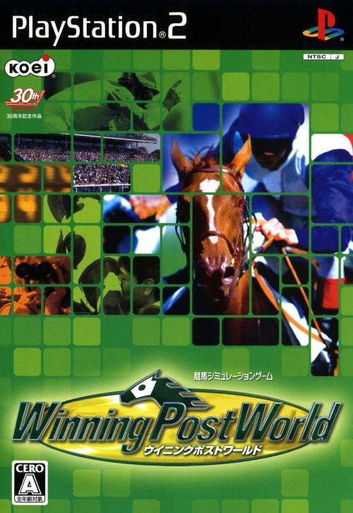 【中古】Winning Post World