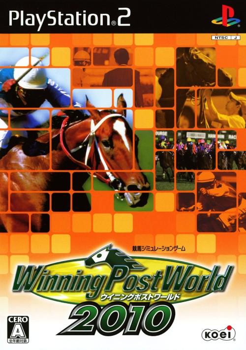 【中古】Winning Post World 2010