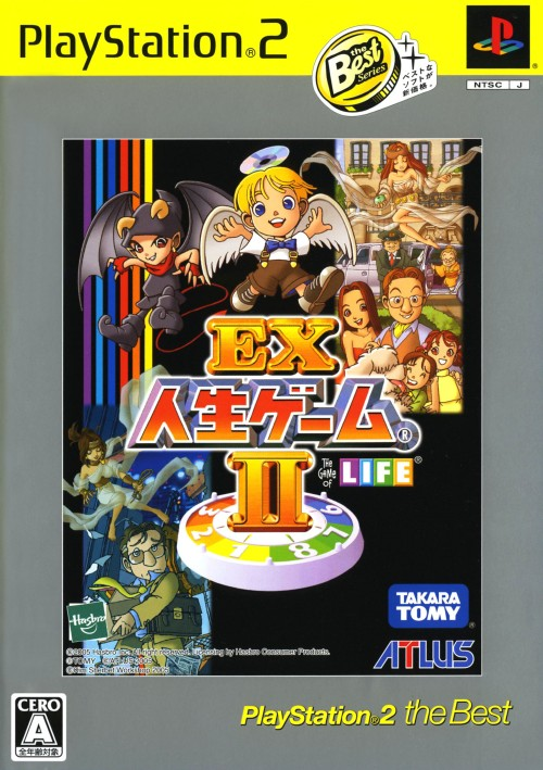 【中古】EX人生ゲーム2 PlayStation2 the Best