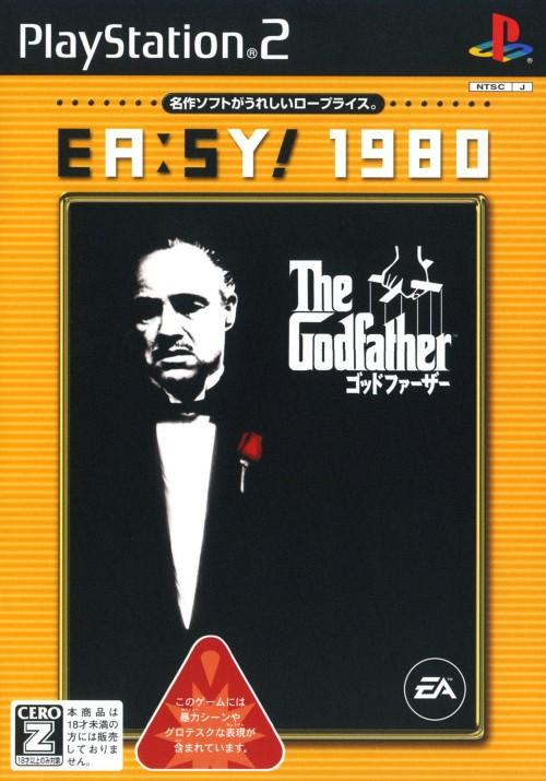 【中古】【18歳以上対象】ゴッドファーザー EA:SY!1980