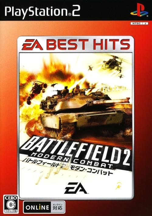 【中古】バトルフィールド2 モダンコンバット EA BEST HITS