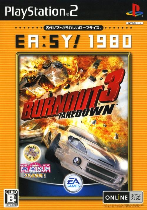 【中古】バーンアウト3 テイクダウン EA:SY!1980