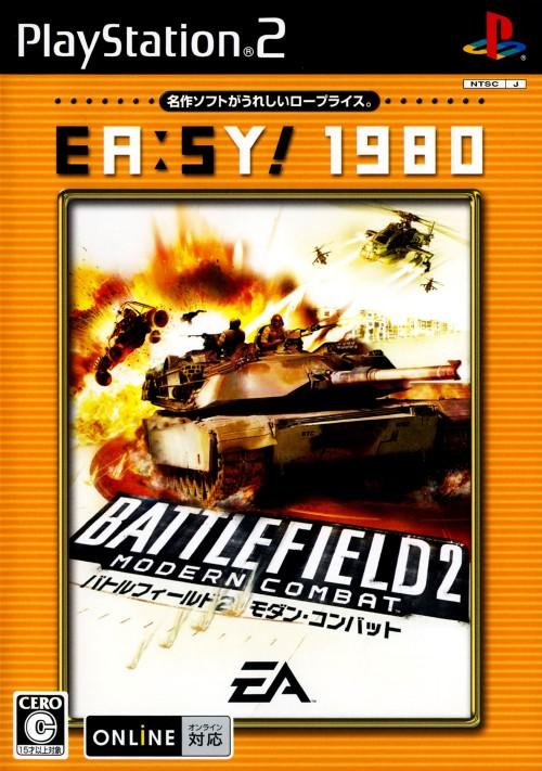 【中古】バトルフィールド2 モダンコンバット EA:SY!1980