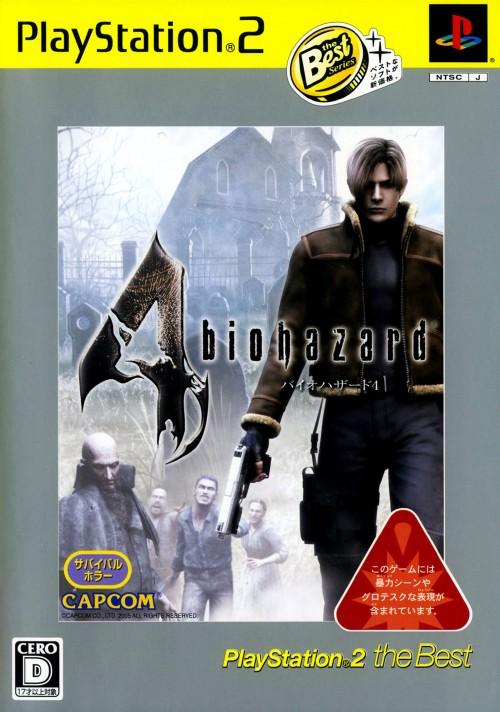 【中古】バイオハザード4 PlayStation2 the Best