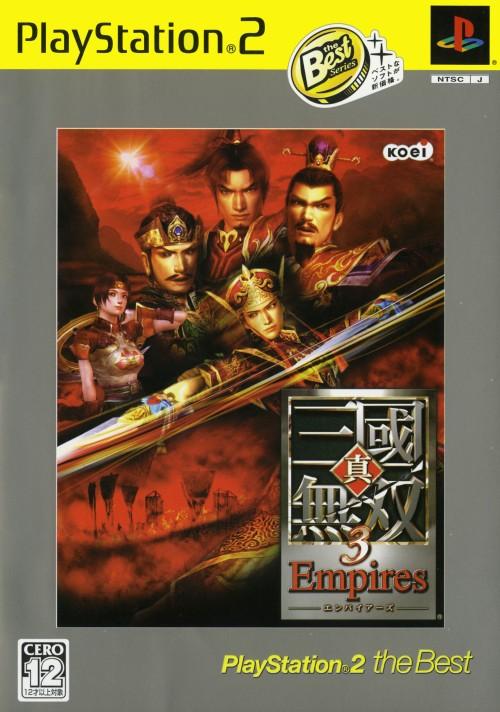 【中古】真・三國無双3 Empires PlayStation2 the Best